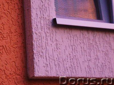 Фасадные декоративные покрытия - Ремонт и отделка - Фасадные декоративные покрытия французских и ита..., фото 1