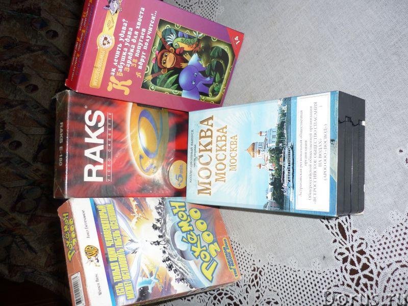 Видеокасеты с детскими и фильмами для взрослых - Диски, кассеты - Фильмы для взрослых Это боевики, к..., фото 1